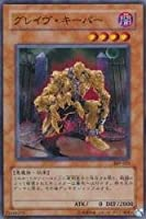 遊戯王 309-022-N 《グレイヴ・キーパー》 Normal