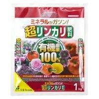 超リンカリ肥料 1kg