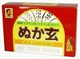 ぬか玄 粉末 2.5g*80袋 (#183641) ×8個セット