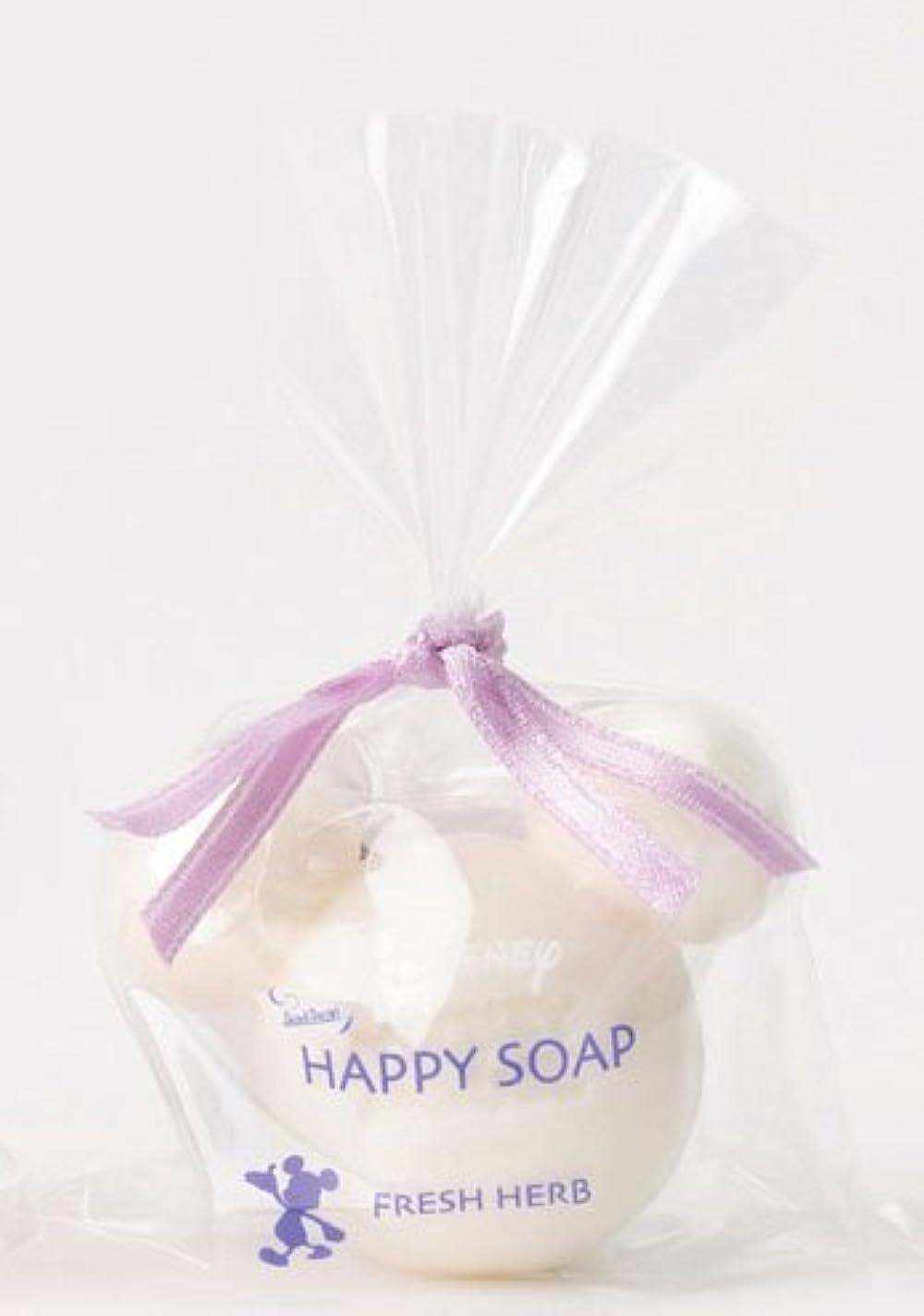 ミッキーマウスとバスタイム?ハッピーソープのプチギフト ホワイト(フレッシュハーブの香り)【結婚式 ホワイトデー 記念品】