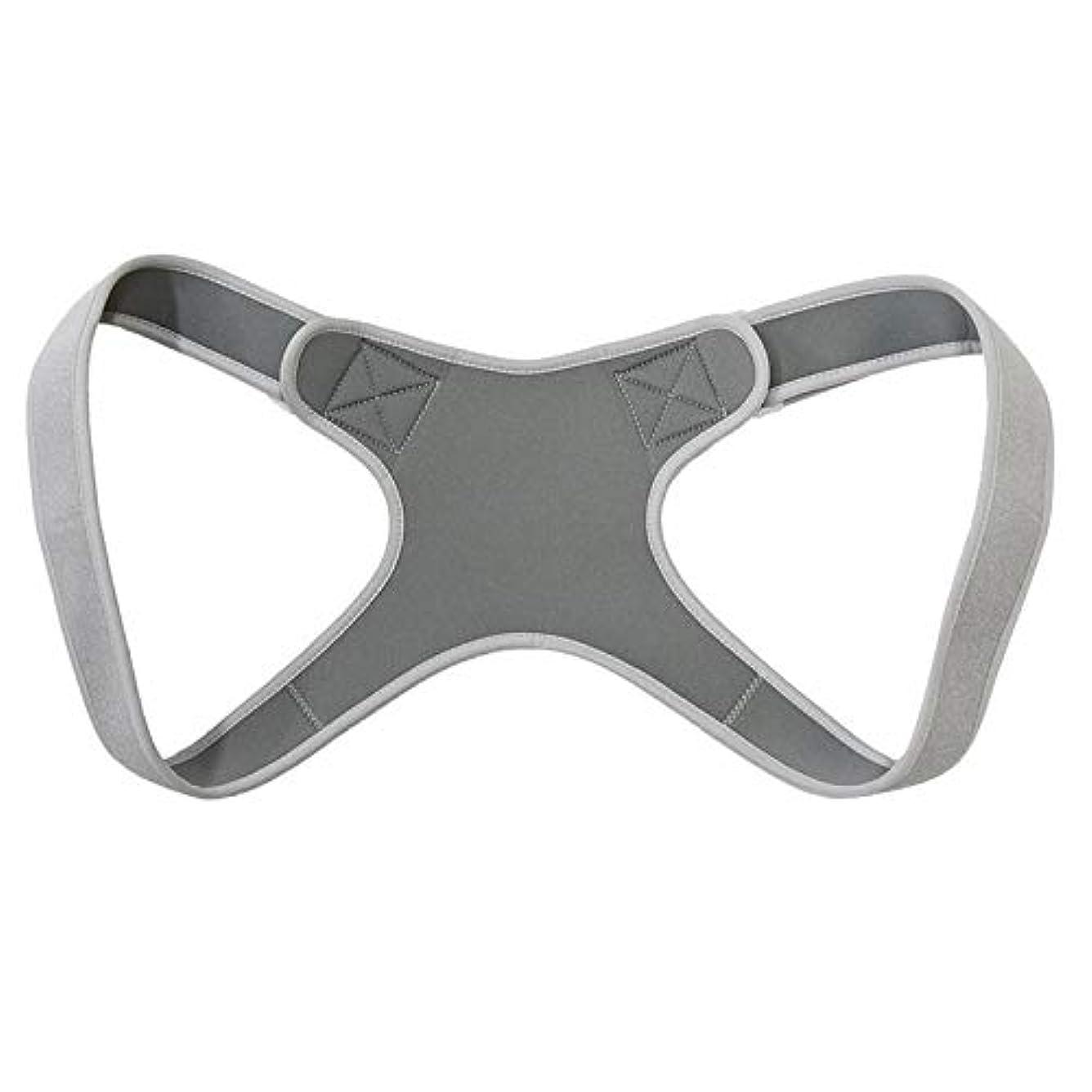 おとうさんレベル代数的新しいアッパーバックポスチャーコレクター姿勢鎖骨サポートコレクターバックストレートショルダーブレースストラップコレクター - グレー