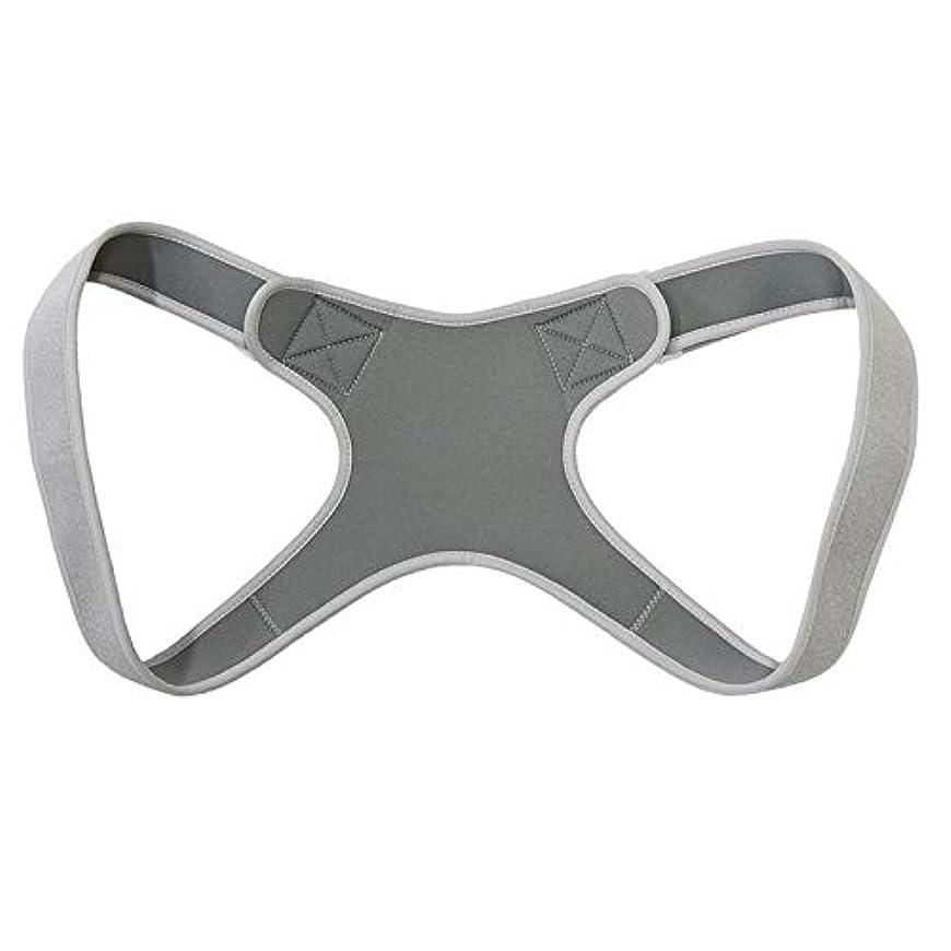 薄暗い保証金露出度の高い新しいアッパーバックポスチャーコレクター姿勢鎖骨サポートコレクターバックストレートショルダーブレースストラップコレクター - グレー