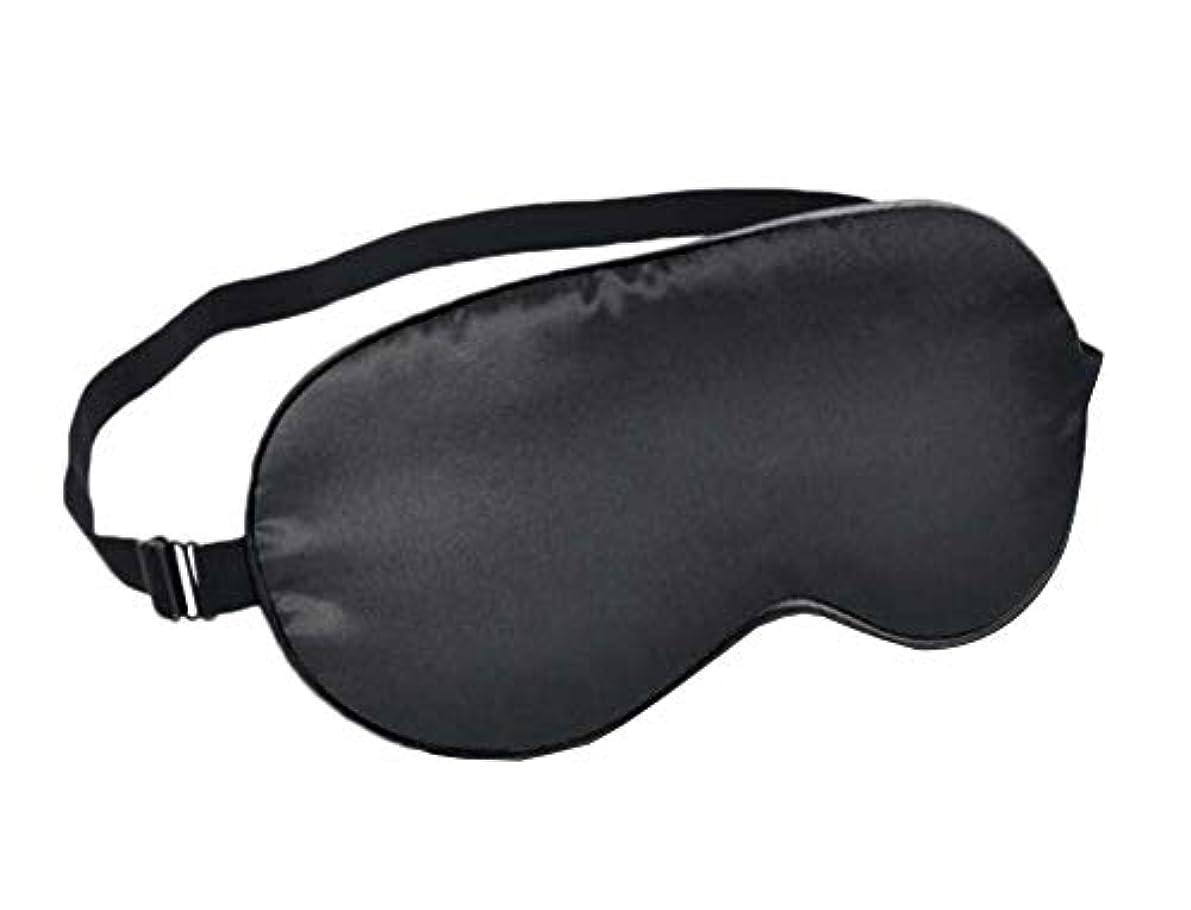 ガレージ家族厚い子供たちシルク睡眠アイマスク睡眠のソフトアイマスク - 14