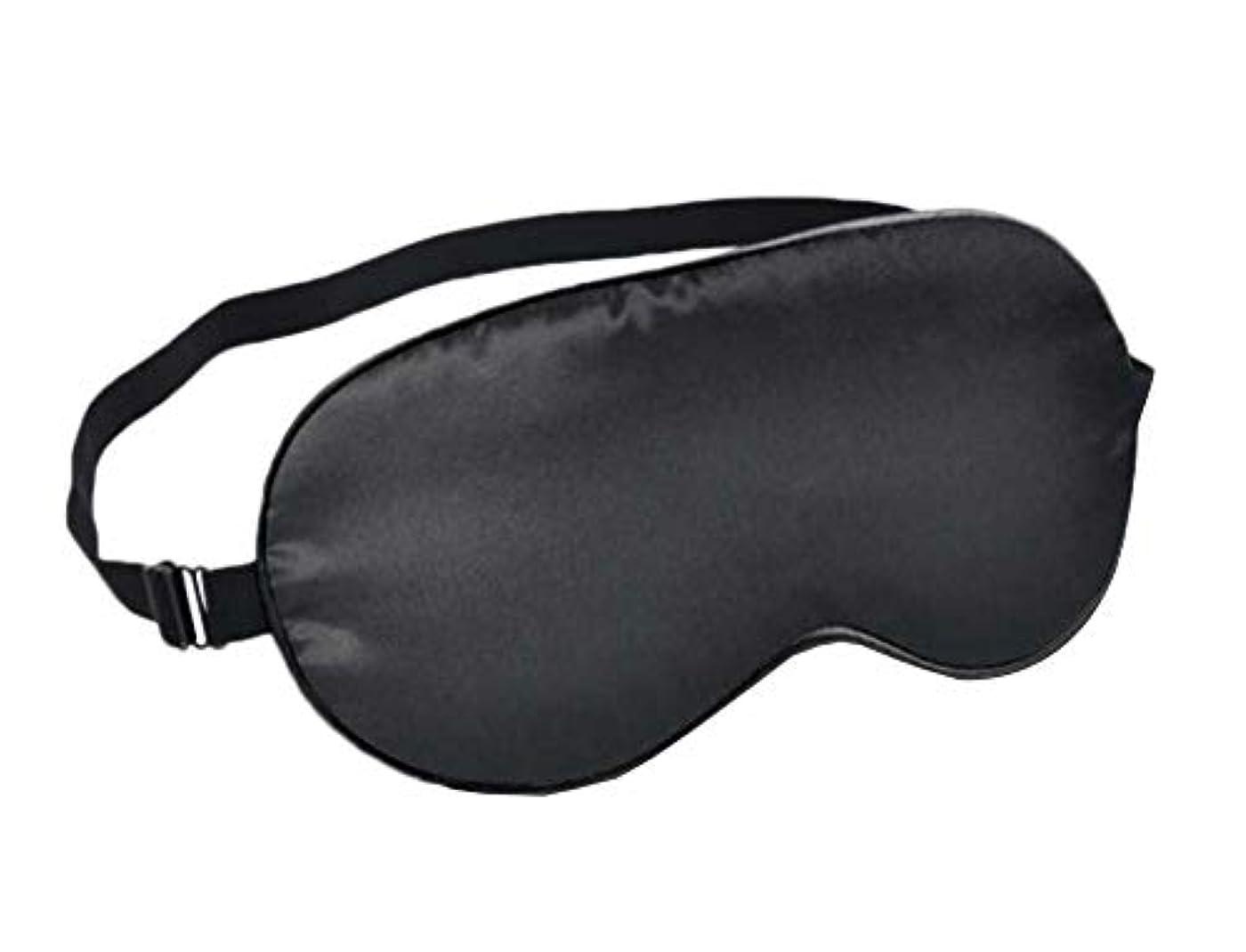 省略メロディアス恐ろしいです子供たちシルク睡眠アイマスク睡眠のソフトアイマスク - 14