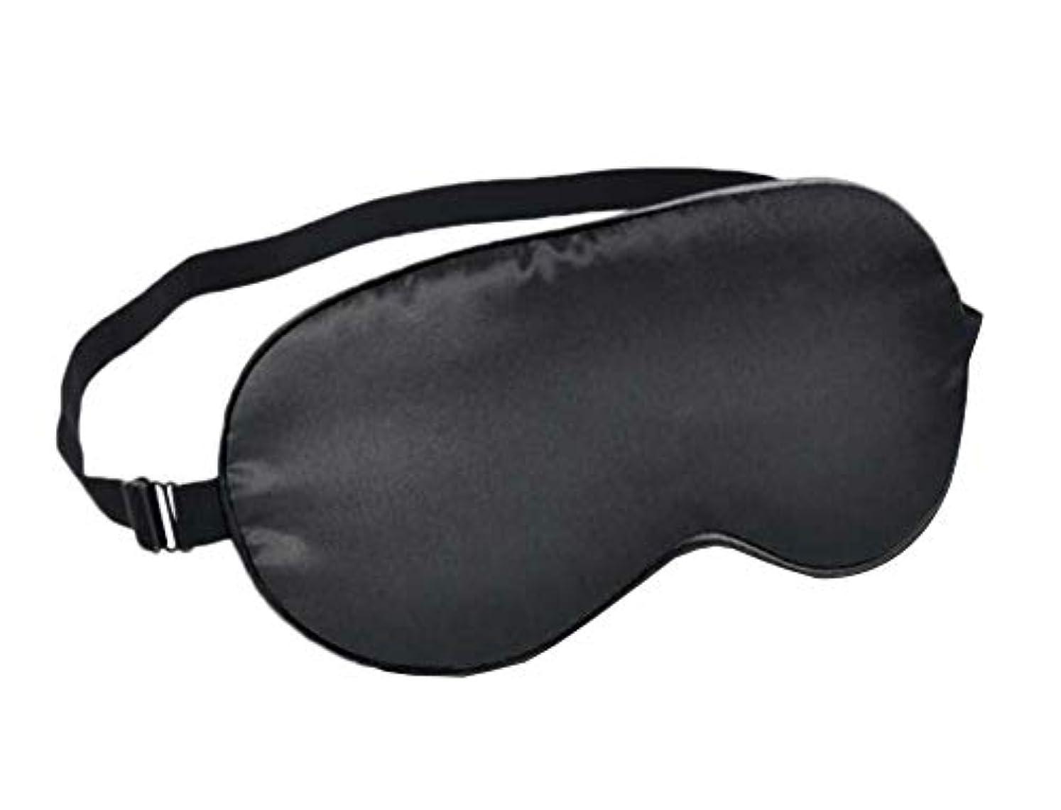 予約永久に類推子供たちシルク睡眠アイマスク睡眠のソフトアイマスク - 14