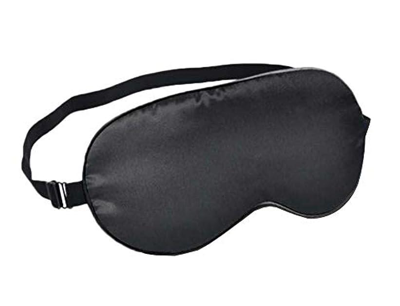 フェローシップ鈍い離婚子供たちシルク睡眠アイマスク睡眠のソフトアイマスク - 14