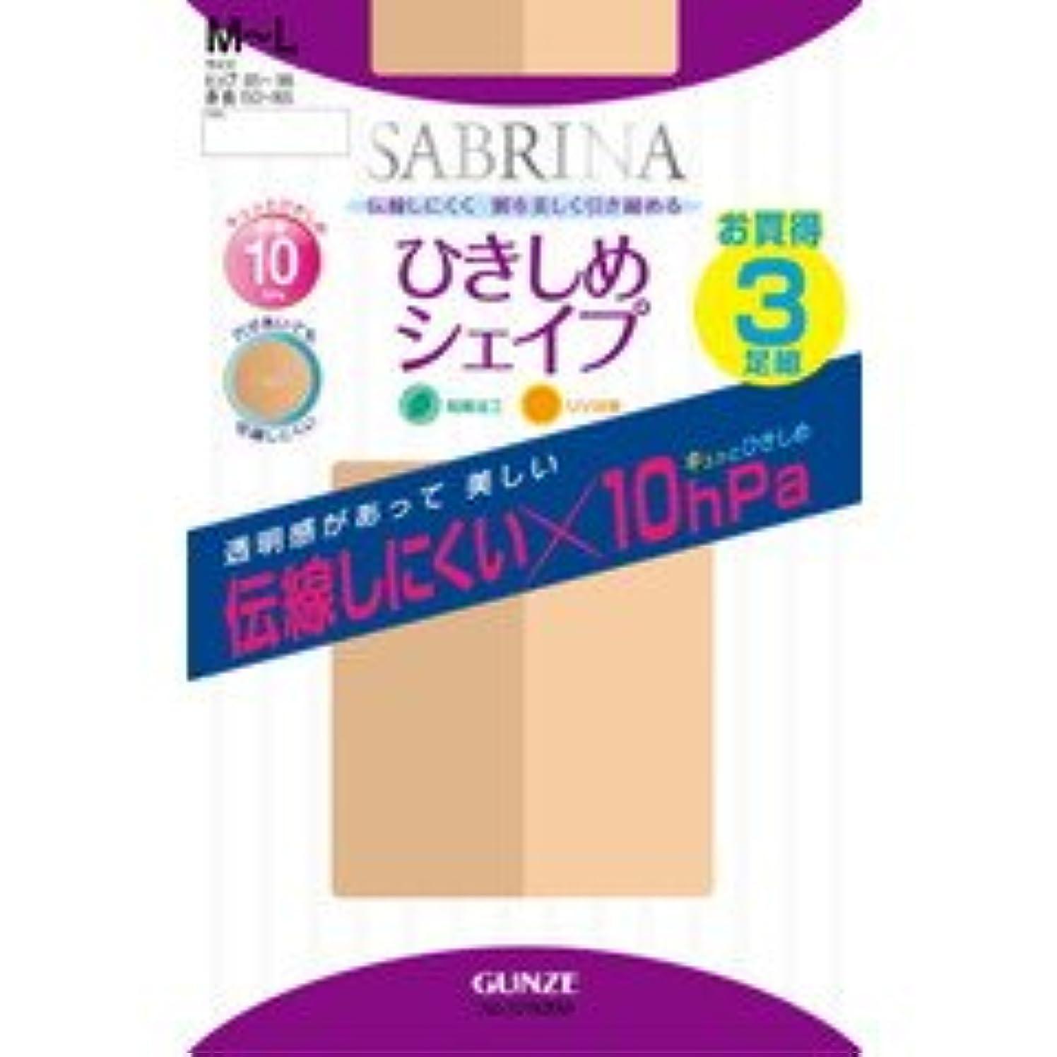 召集する弁護人コピーGUNZE(グンゼ)/SABRINA(サブリナ)/ストッキング3足組(婦人)/SP806L