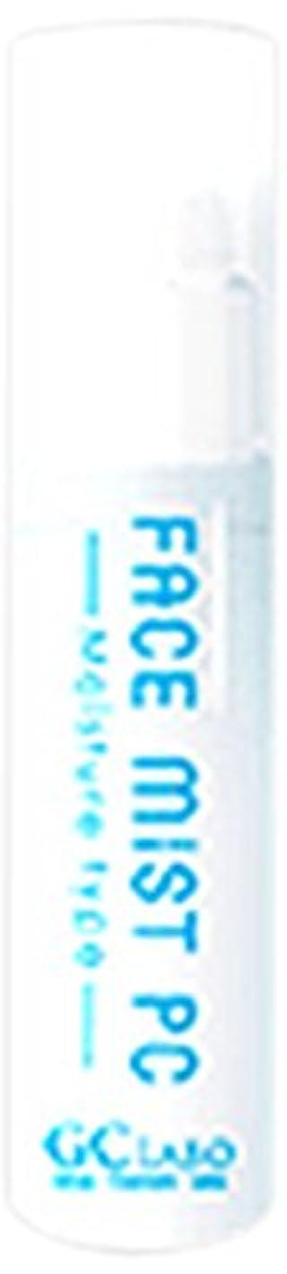 デクリメントパウダーパシフィックフェイスミストPC モイスチャータイプ