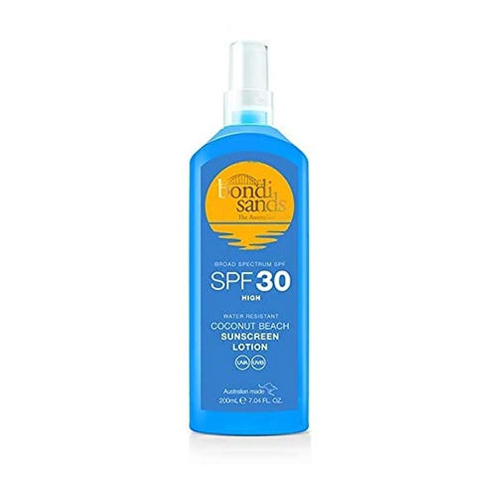 用語集溝プロット[Bondi Sands ] ボンダイ砂は、ローションSpf 30の日焼け止め - Bondi Sands Sunscreen Lotion SPF 30 [並行輸入品]