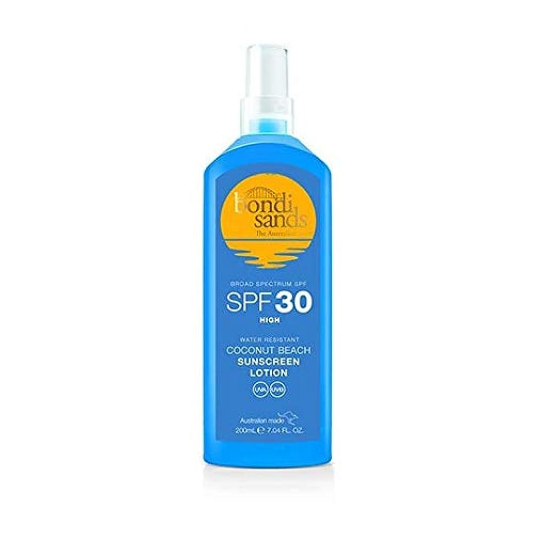 [Bondi Sands ] ボンダイ砂は、ローションSpf 30の日焼け止め - Bondi Sands Sunscreen Lotion SPF 30 [並行輸入品]
