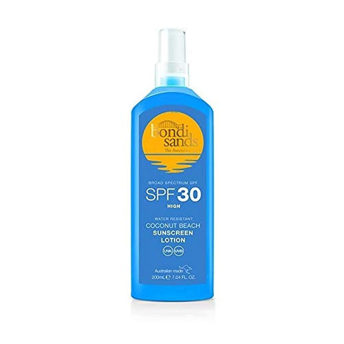 セーブ端デモンストレーション[Bondi Sands ] ボンダイ砂は、ローションSpf 30の日焼け止め - Bondi Sands Sunscreen Lotion SPF 30 [並行輸入品]