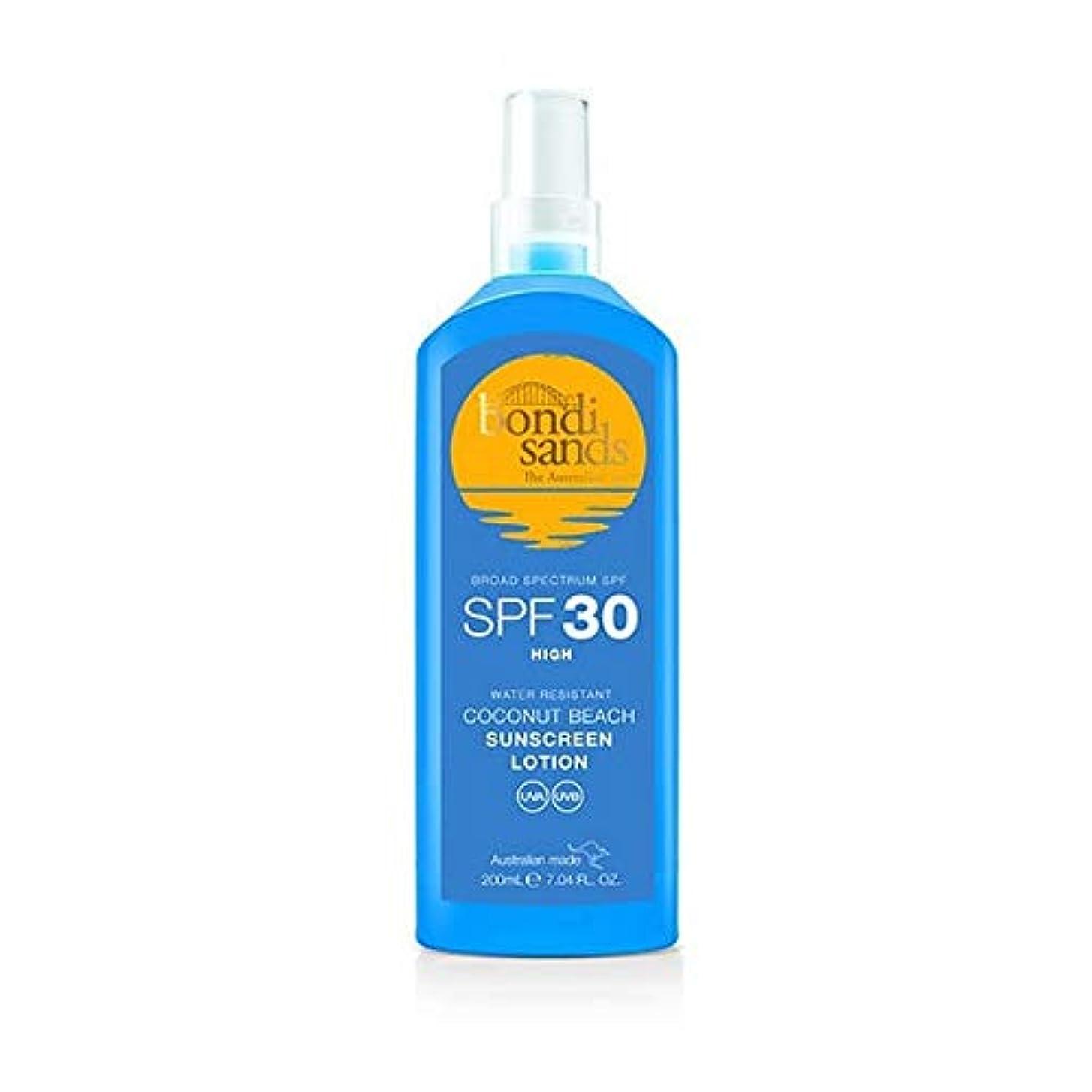 水を飲むいいね選ぶ[Bondi Sands ] ボンダイ砂は、ローションSpf 30の日焼け止め - Bondi Sands Sunscreen Lotion SPF 30 [並行輸入品]