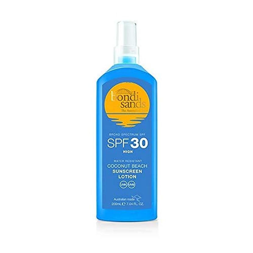 踏みつけうっかりフリンジ[Bondi Sands ] ボンダイ砂は、ローションSpf 30の日焼け止め - Bondi Sands Sunscreen Lotion SPF 30 [並行輸入品]