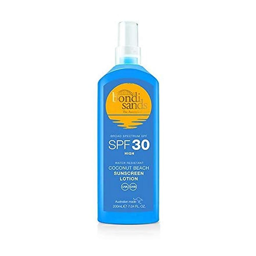 減衰広範囲起きて[Bondi Sands ] ボンダイ砂は、ローションSpf 30の日焼け止め - Bondi Sands Sunscreen Lotion SPF 30 [並行輸入品]