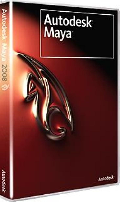 ミキサー資料哀Autodesk Maya Unlimited 2008 学生?教員版 スタンドアロン