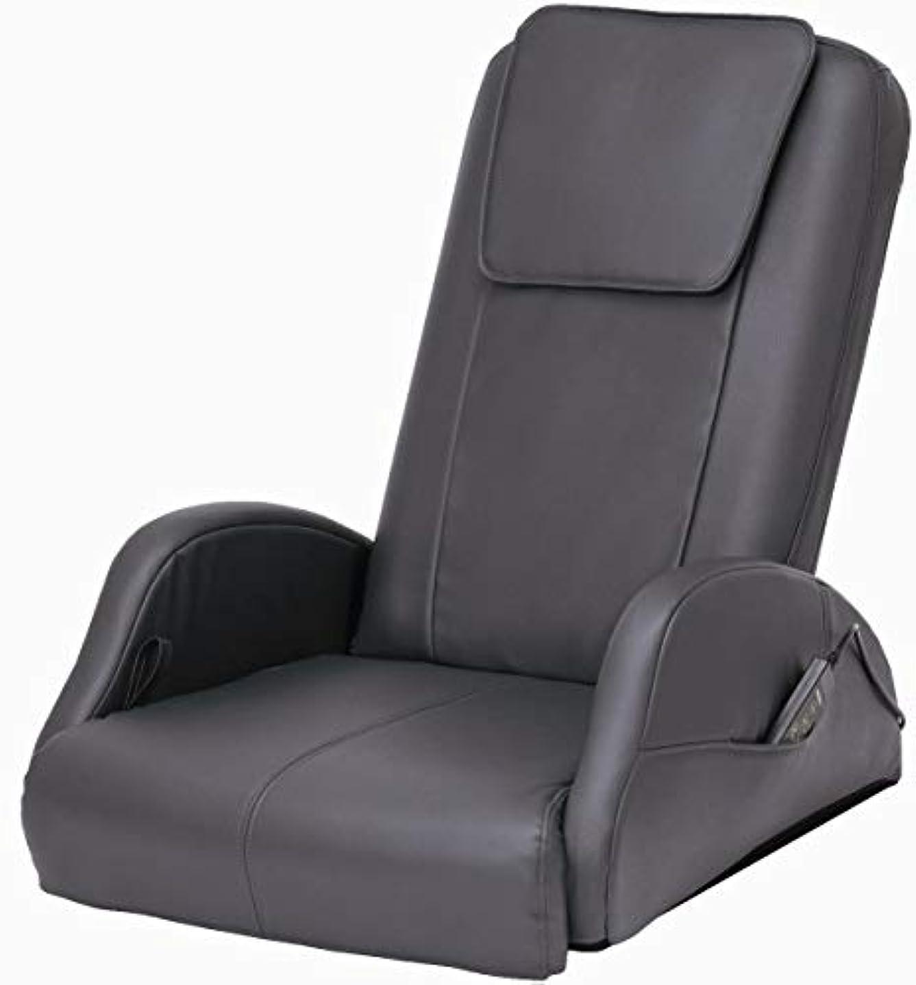 実現可能カカドゥ共産主義者スライヴ マッサージチェア くつろぎ指定席 CHD-661 チャコールグレー