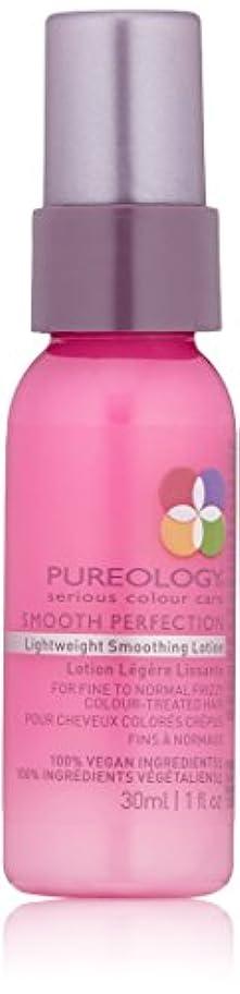 Pureology スムーズパーフェク軽量スムージングローション、1液量オンス 1.0 fl.oz.
