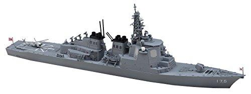 1/700 海上自衛隊 護衛艦 みょうこう  最新版