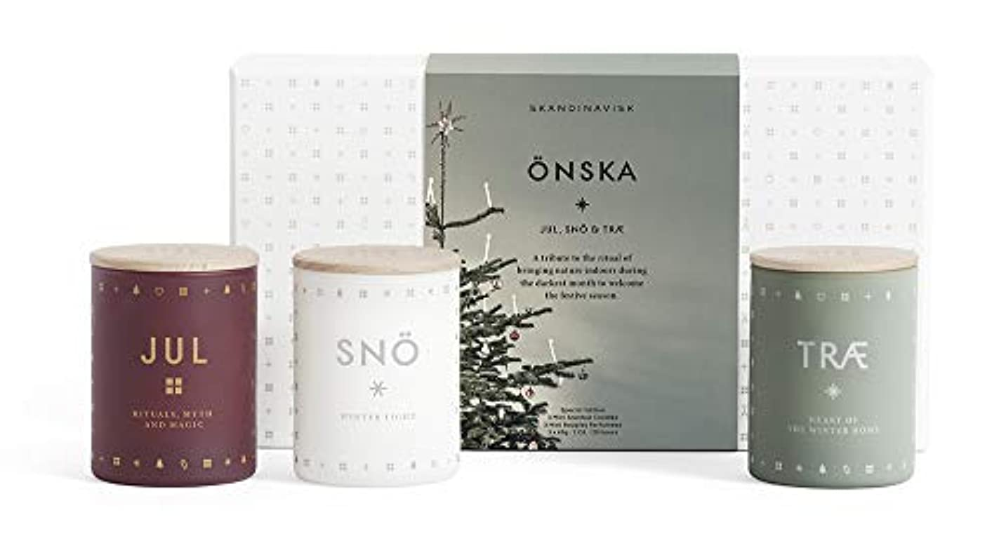 SKANDINAVISK ミニセンテッドキャンドル ギフトセット ÖNSKA (WISH) 60g×3個