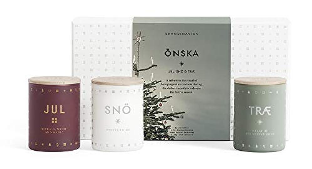 メガロポリス春しなやかSKANDINAVISK ミニセンテッドキャンドル ギフトセット ÖNSKA (WISH) 60g×3個