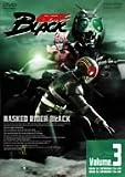 仮面ライダーBLACK VOL.3[DVD]