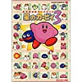 星のカービィ3―任天堂公式ガイドブック Super famicom (ワンダーライフスペシャル 任天堂公式ガイドブック)