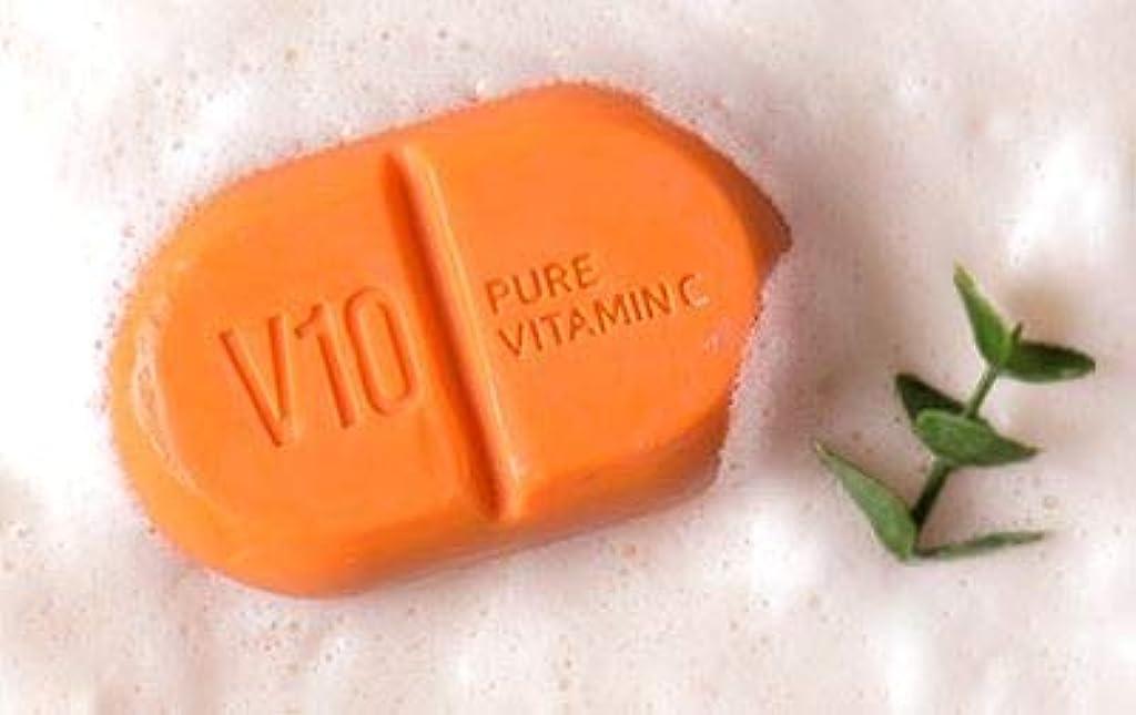 抜け目のないフルーツ野菜バケツ[SOMEBYMI] V10 Pure Vitamin C Soap / [サムバイミー] V10ピュアビタミンC石鹸バー [並行輸入品]