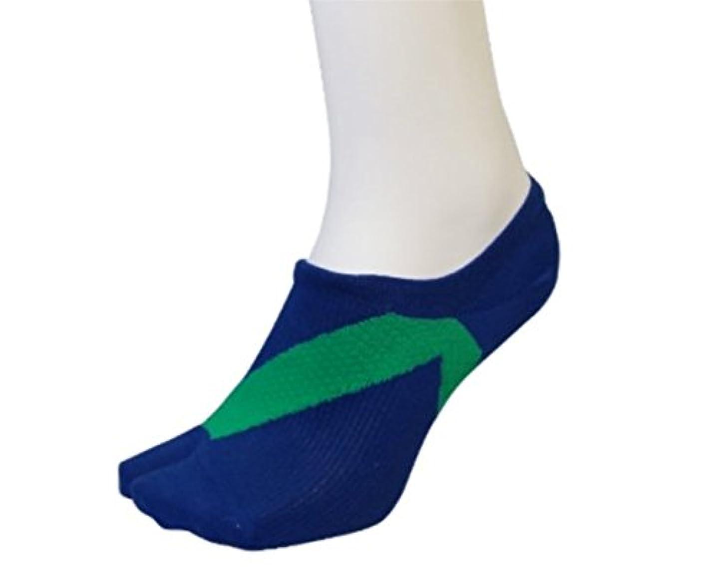 興奮する屋内で飾り羽さとう式 フレクサーソックス スニーカータイプ 紺緑 (S) 足袋型