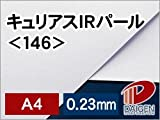 Amazon.co.jp紙通販ダイゲン キュリアスIRパール <146> A4/50枚 033140