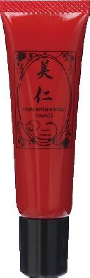 争う乳製品起きている美仁 treatment protector cream 25 (30ml)