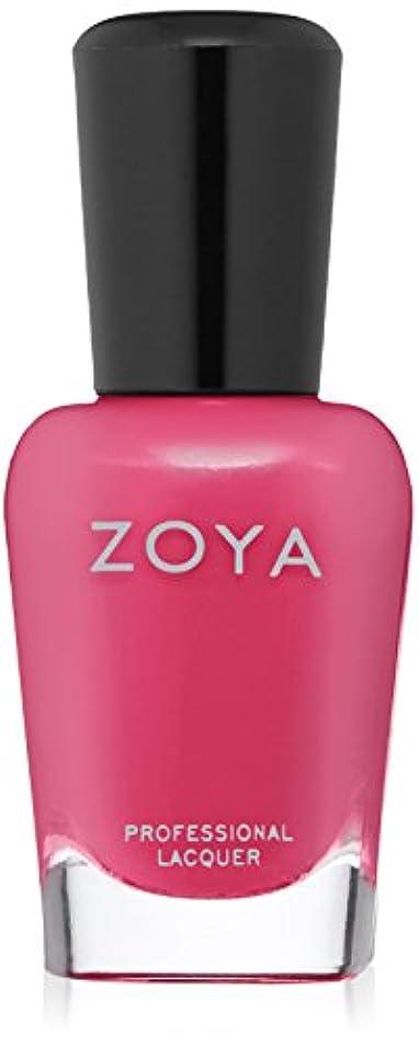 大人レンジ書誌ZOYA ネイルカラー ZP893 BYRDIE バーディ 15ml マット 2017 Summer Collection「WANDERLUST」 爪にやさしいネイルラッカーマニキュア