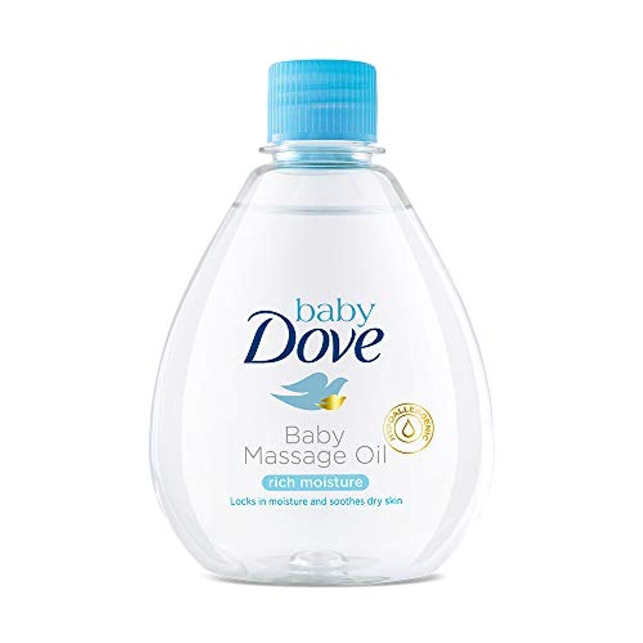 食事を調理するセーター盲目Baby Dove Rich Moisture Baby Massage Oil, 200ml