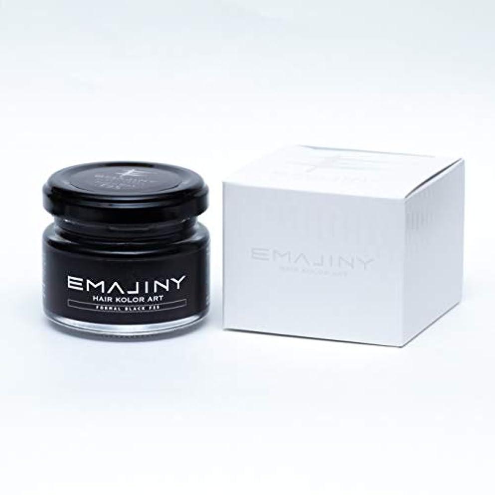 採用する味空気EMAJINY エマジニー カラーワックス Formal Black F25 ブラック ギフトセット