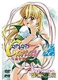 ぺろぺろCandy ~陽の章~ DVDPG