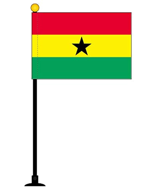 ガーナ 国旗 [ ミニフラッグ ポール 吸盤付き 高級テトロン製 ]