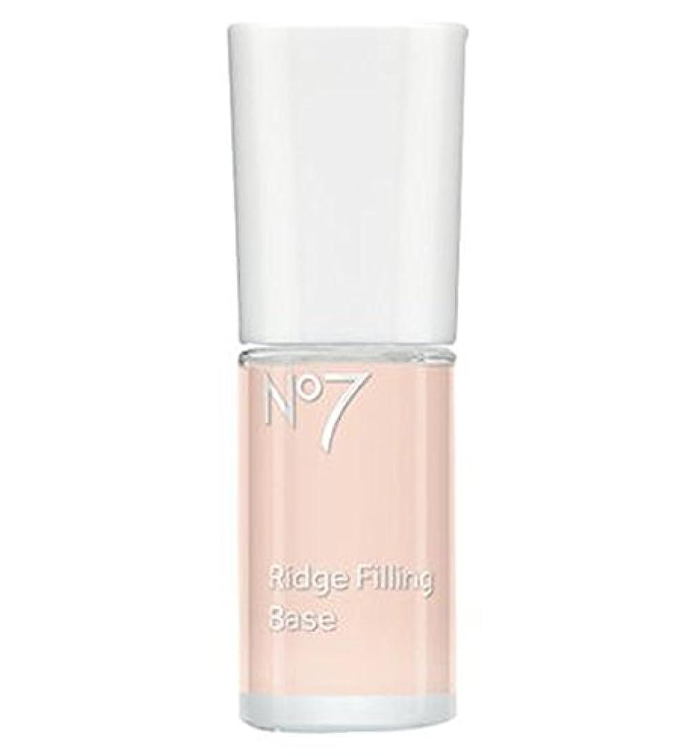 No7 Ridge Filling Base 10ml - No7リッジフィリングベース10ミリリットル (No7) [並行輸入品]