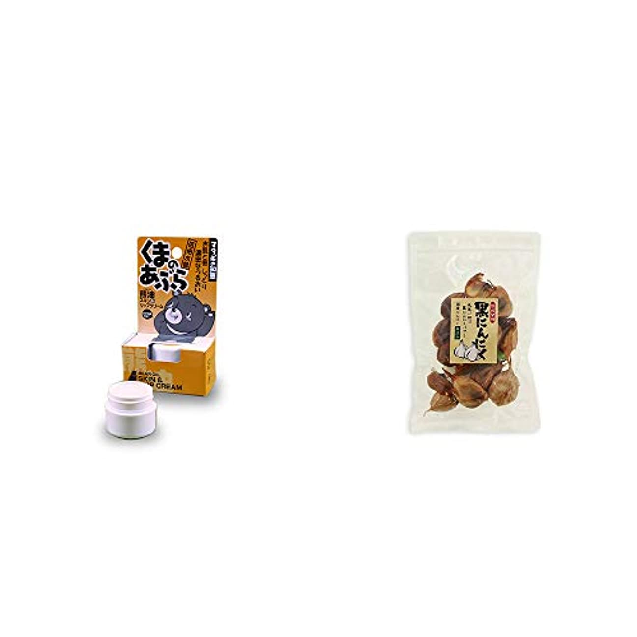 母音せがむダウン[2点セット] 信州木曽 くまのあぶら 熊油スキン&リップクリーム(9g)?熟成発酵 黒にんにく(120g)