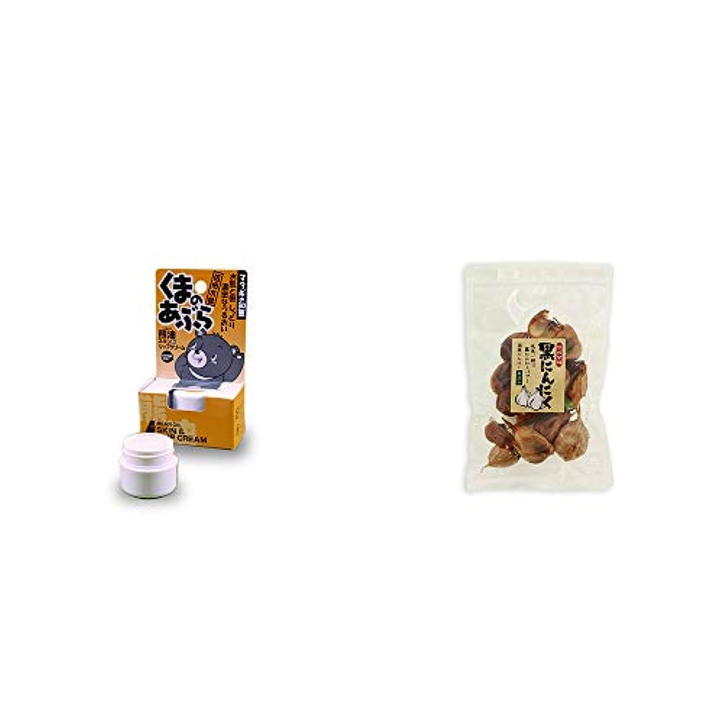 境界クリケット大胆な[2点セット] 信州木曽 くまのあぶら 熊油スキン&リップクリーム(9g)?熟成発酵 黒にんにく(120g)