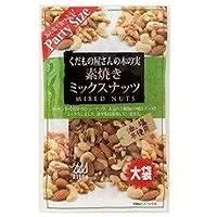 素焼きミックスナッツ大袋 230g デルタインターナショナル