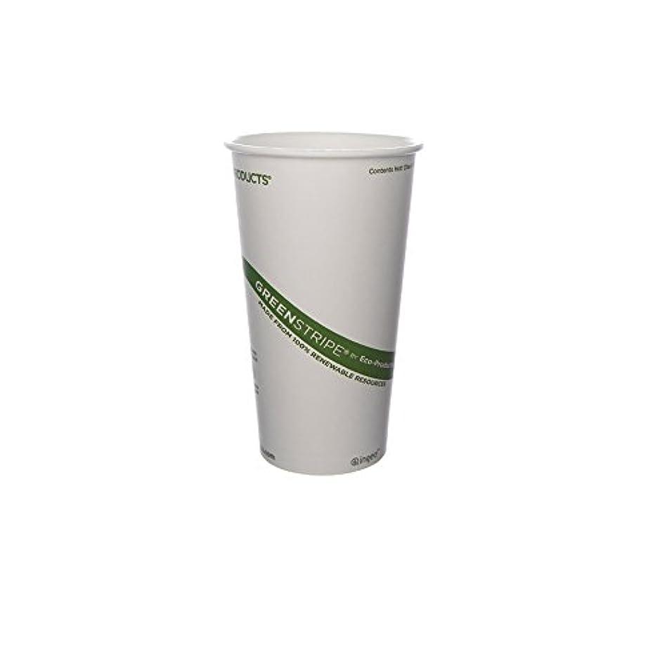 観点補体扇動するEco-Products 20 oz GreenStripe Hot Cup - Case of 1000