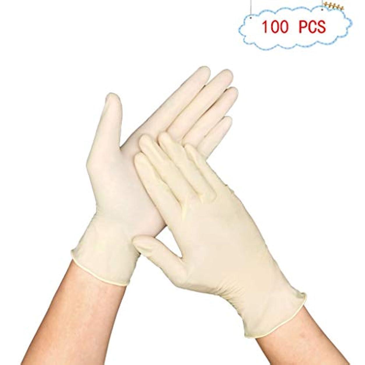 百年神経障害風刺9インチ使い捨てニトリル手袋は、食品グレードの労働保険歯科抗酸および100のアルカリ卸売ペットケアボックスをラテックス (Size : S)