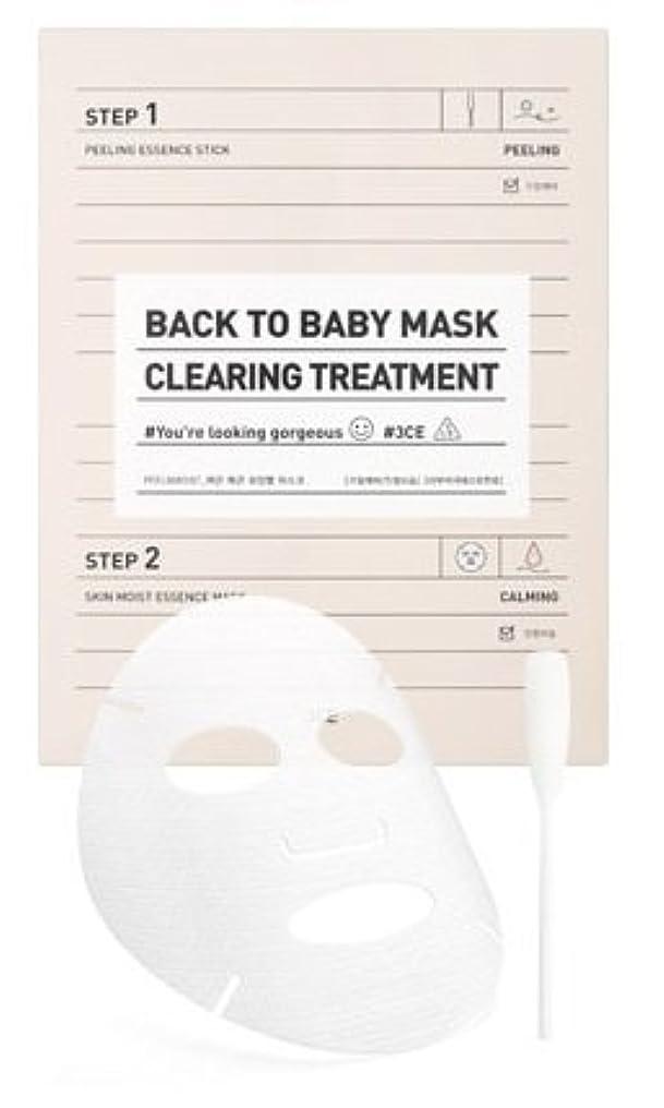 夢中一過性写真を描く3CE/3concept eyes バックトゥベイビーマスク #クリアリングトリートメント BACK TO BABY MASK #CLEARING TREATMENT