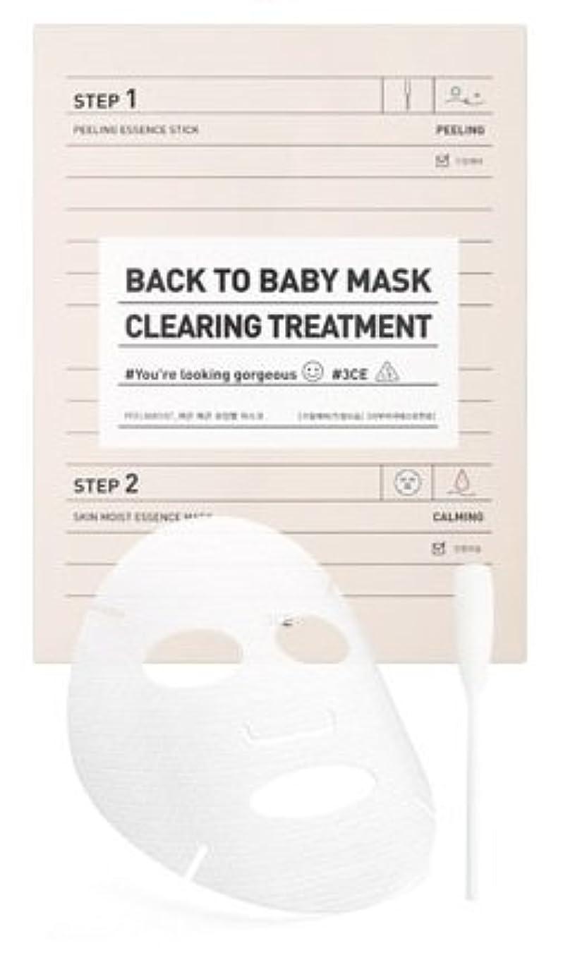ゴージャス蒸留シード3CE/3concept eyes バックトゥベイビーマスク #クリアリングトリートメント BACK TO BABY MASK #CLEARING TREATMENT