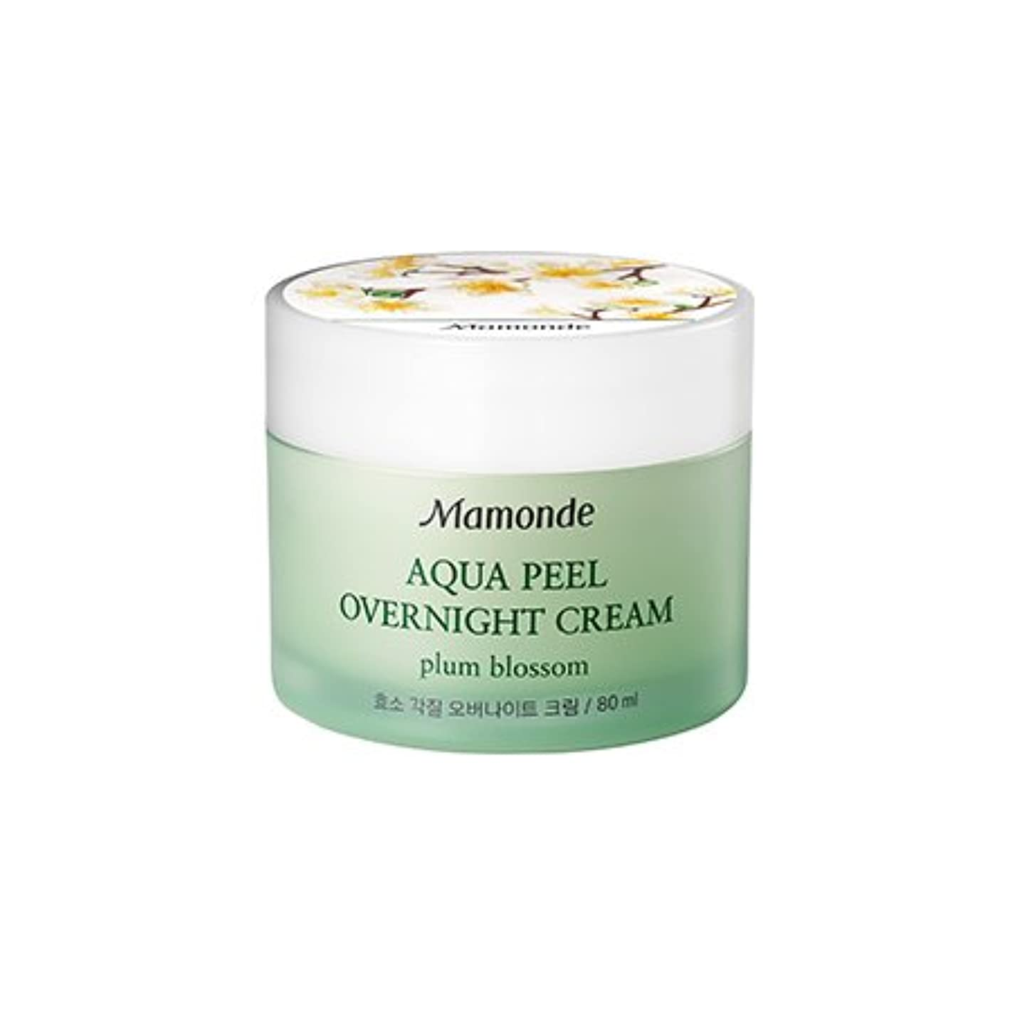 煙突揮発性エイズMamonde Aqua Peel Overnight Cream 80ml/マモンド アクア ピール オーバーナイト クリーム 80ml [並行輸入品]
