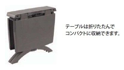 タカショー グロスフィレックス(Grosfillex) ベガテーブル118×77 GRS-T05T  トープ