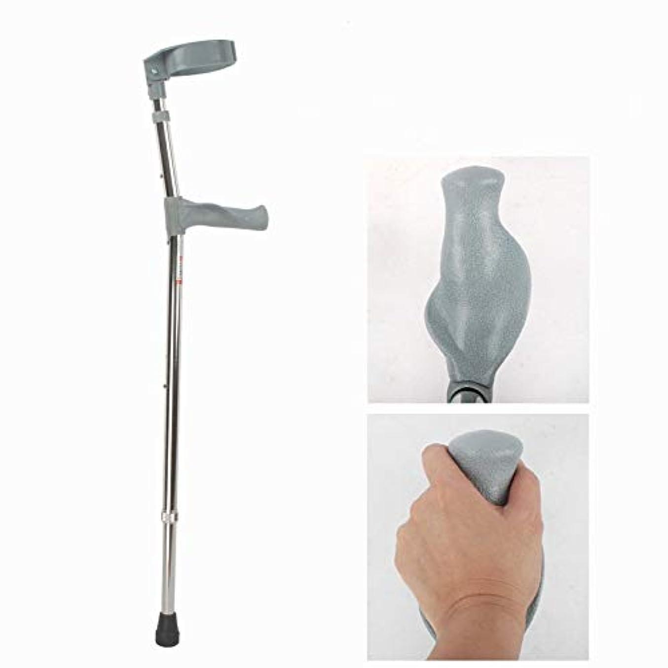 エネルギーブース日付付きバランス、移動性の援助のための杖アルミ合金の滑り止めの軽量の調節可能な杖 (Color : Dedicatedlefthand)