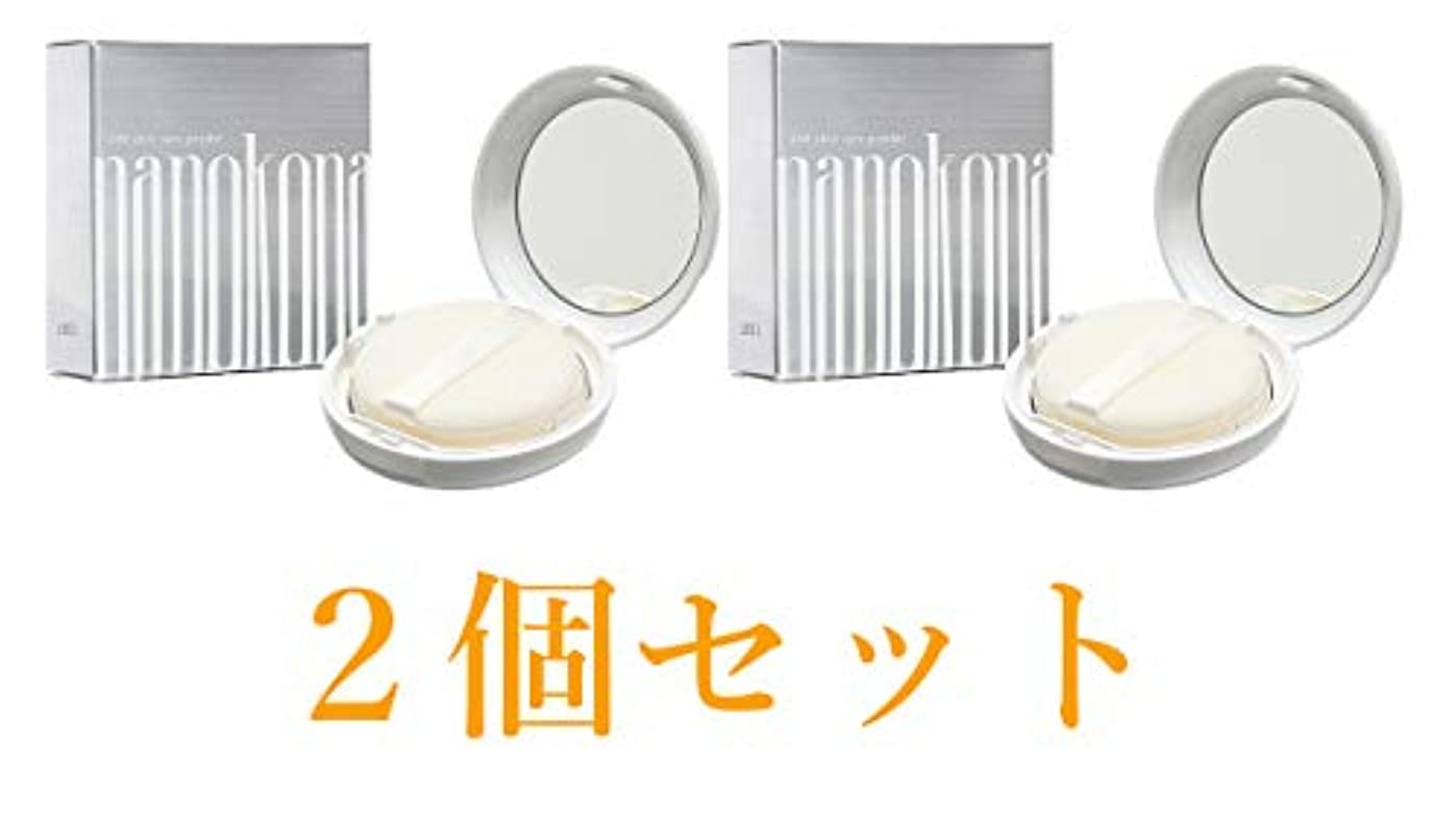 沿って縮約すなわち【お得な2個セット】水橋保寿堂製薬 パウダー美容液 ナノコナ 10g