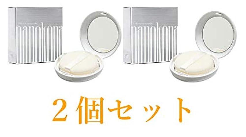 【お得な2個セット】水橋保寿堂製薬 パウダー美容液 ナノコナ 10g