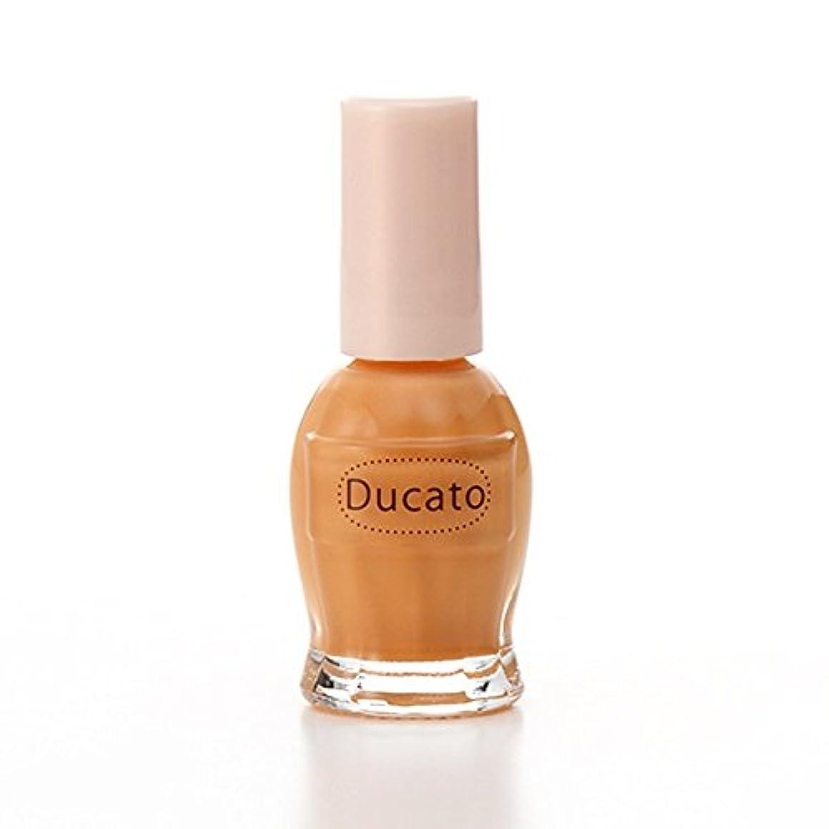 アクセシブル魅惑的な先祖デュカート ナチュラルネイルカラーN54 オレンジフレア