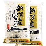 【出荷日に精米】 新潟県産 コシヒカリ 白米 10kg (5kg×2) 平成28年産 新米